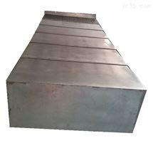gmb2560沈阳中捷镗铣床防护罩