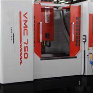 WMC750立式加工中心報價