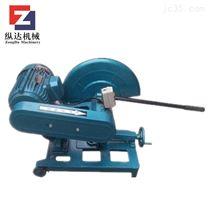 纵达工矿J3GY-LD-400A型材切割机