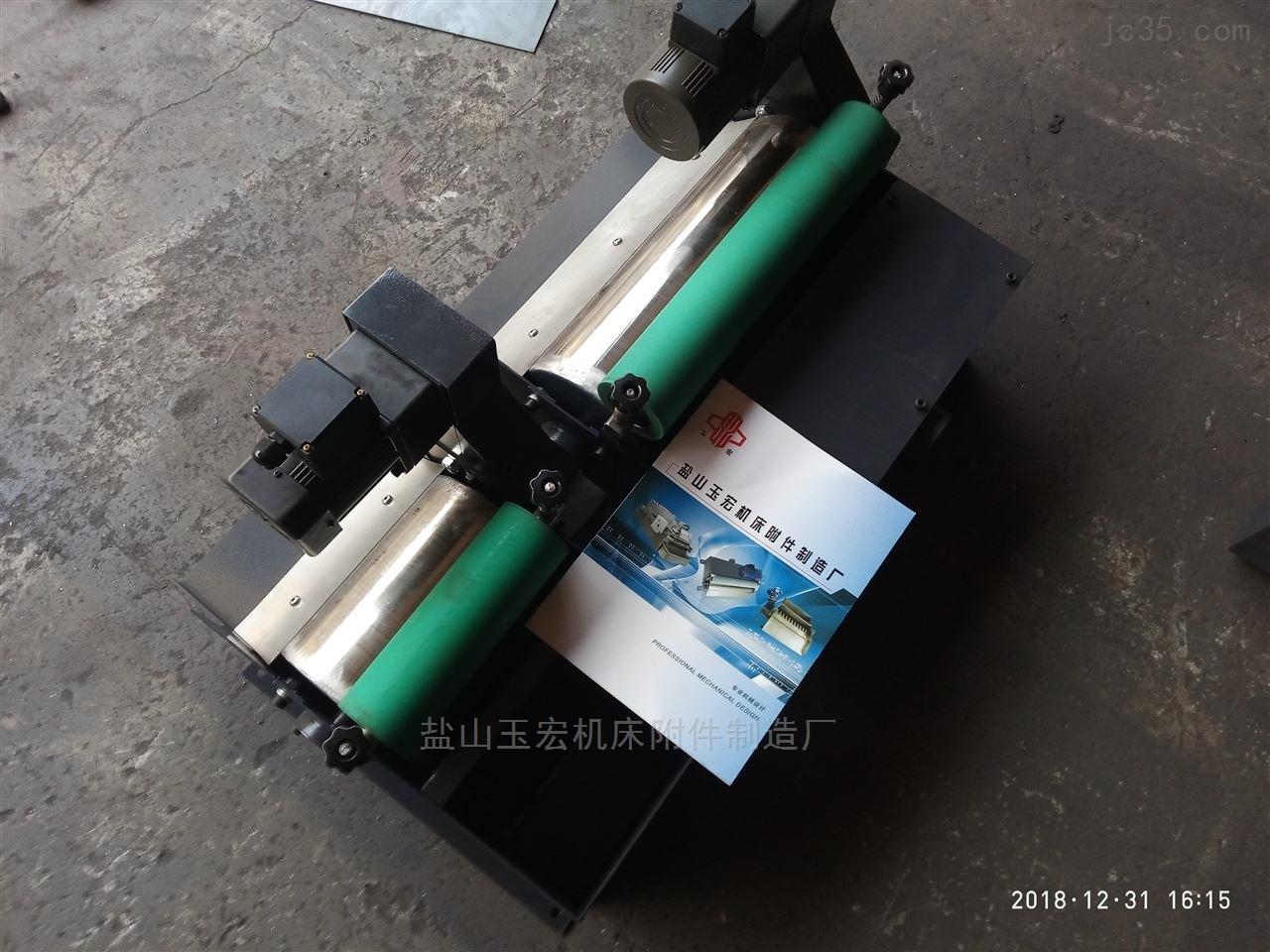 定制磁辊磁性分离器