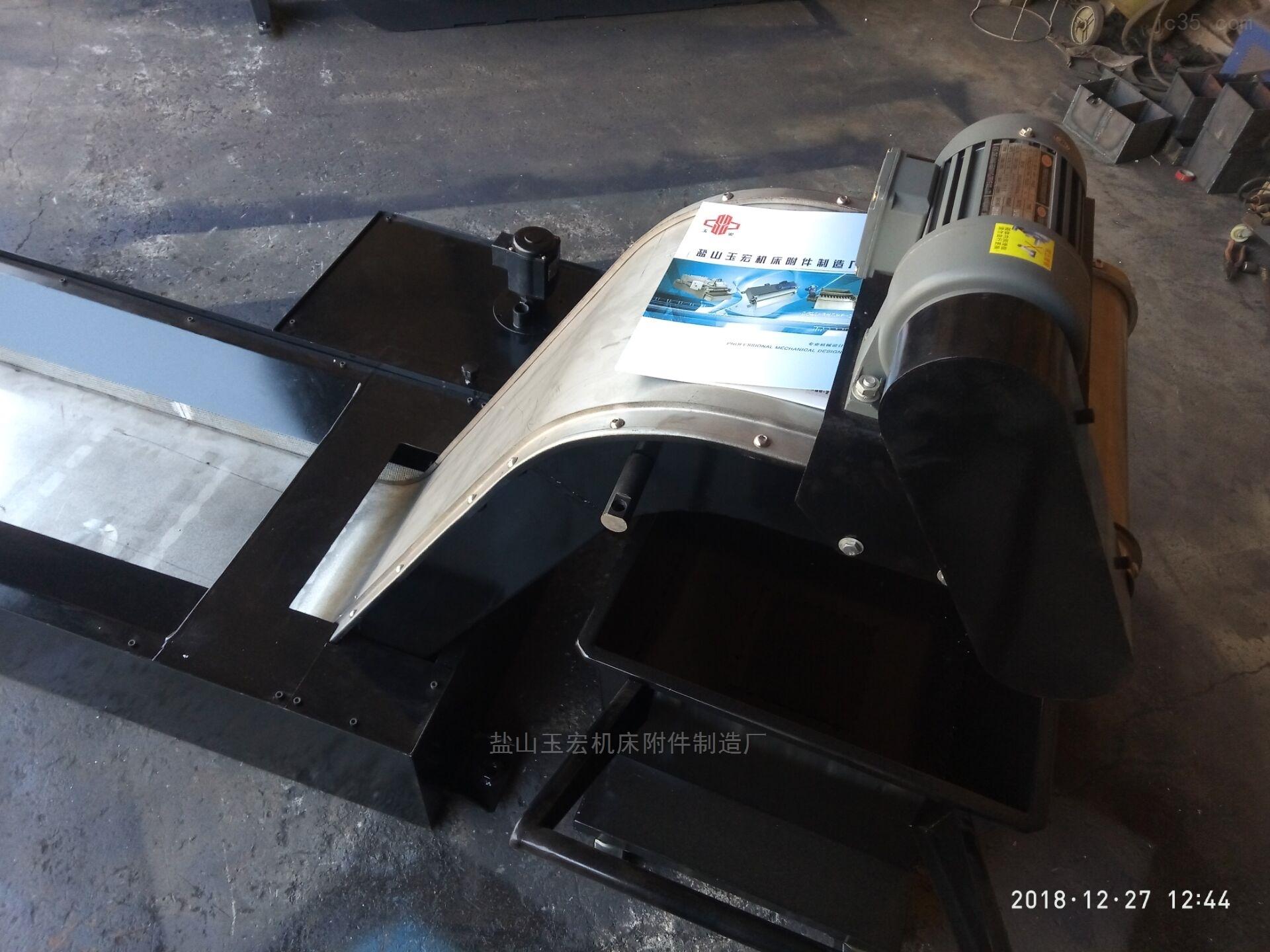 玉宏磁性排屑机