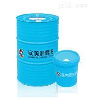 SM-6210高级合成磨削液