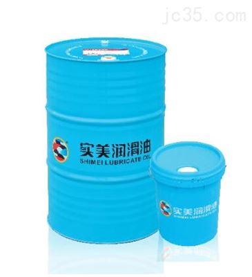 低温液压油