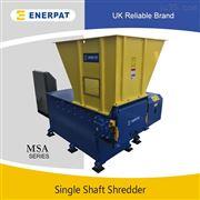 F600吨袋粉碎机 实体厂家支持定制