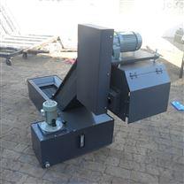 专业定制链板式螺旋式废料输送等机床排屑机