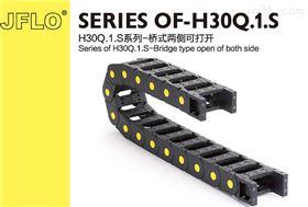 35*75供应安徽建华建材塑料拖链