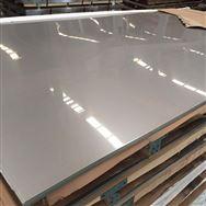 201不锈钢板规格齐全支持非标现货供应