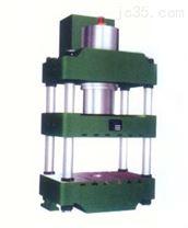 四柱式万能液压机