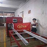 角钢槽钢结构自动冲床