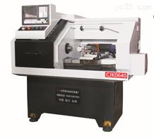 CJK-0640數控機床車銑二方三方四方六方八方帶打孔