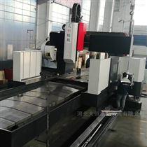 DHXK2505数控龙门铣床加工  大型机械设备