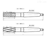 1:10锥度铰刀