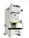 APA-110高精密强力钢架冲床