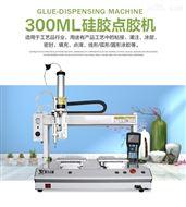 硅胶点胶机 点硅胶机器人 硅胶自动点胶设备