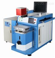 振镜式激光焊接机TFL-180/300SW
