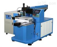 TFL-180VI全自动小五金专用激光焊机