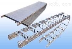重型金属拖链
