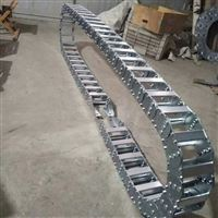 TL225打孔式钢制拖链