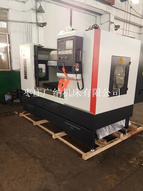 广纳XH7132数控铣床加工中心厂家直销