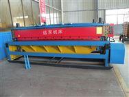 QH11-4×3200中型機械剪板機
