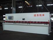 8×3200数控液压摆式剪板机