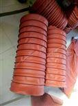 防水软连接厂家