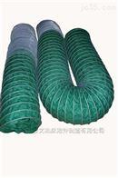 自定临沂焊接设备高温排烟通风软管定做