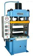 630KN 双层热成型液压机