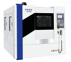 LS500直线电机加工中心