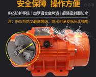 杭州MVE300/3振动电机报价咨询普田厂家