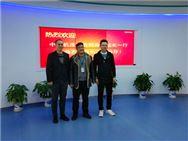 中国www.188bet.com商务网走进苏州伟创电气设备技术有限公司
