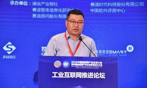 沈阳机床赵国辉:构建5D智能制造新生态