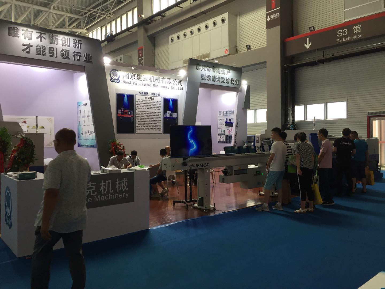 青岛国际机床展览会落幕