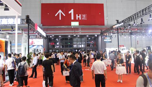 砥砺奋进二十载 第20届中国国际工业博览会圆满落幕