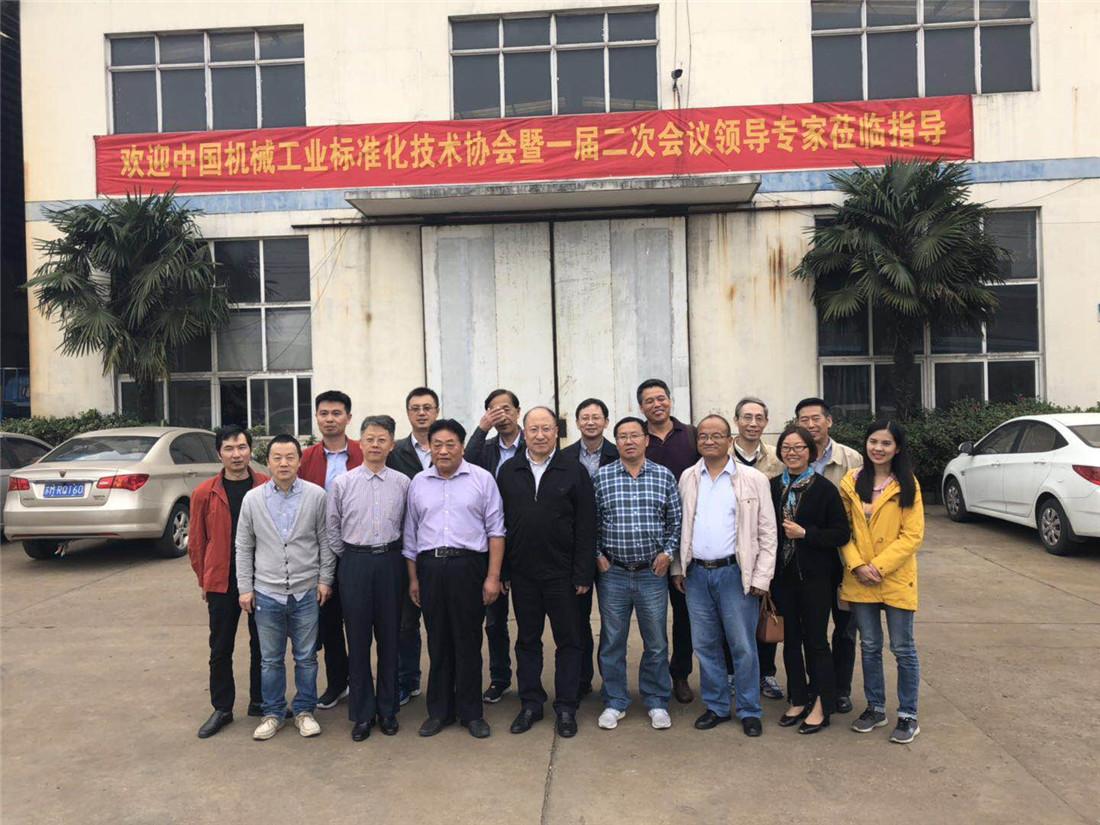 中国机械工业标准化技术协会一届二次会议在泰州召开