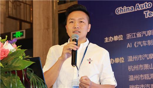新躍機床總經理趙亞飛出席2018中國汽車零部件先進制造技術高層論壇