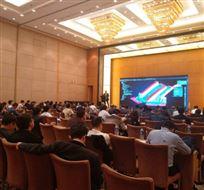 Tebis出席第四届汽车冲压峰会行业发展并作主题演讲