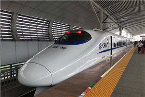 关于中国高铁你需要了解的几个问题