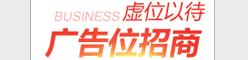 溫嶺-熱門品牌3