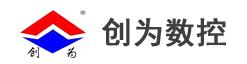 江蘇創為數控機床有限公司