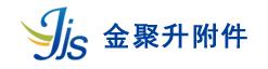 沧州金聚升机床附件制造有限公司