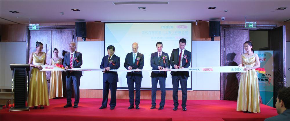 因代克斯新技術中心和展廳開幕慶典在上海外高橋圓滿舉行
