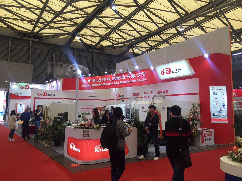 南京肯迈得机床携多款产品亮相CCMT