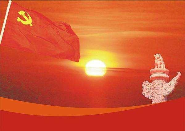 宝鸡竞技宝下载:学习传达中国工会第十七次全国代表大会精神,贯彻落实会议精神作出安排部署