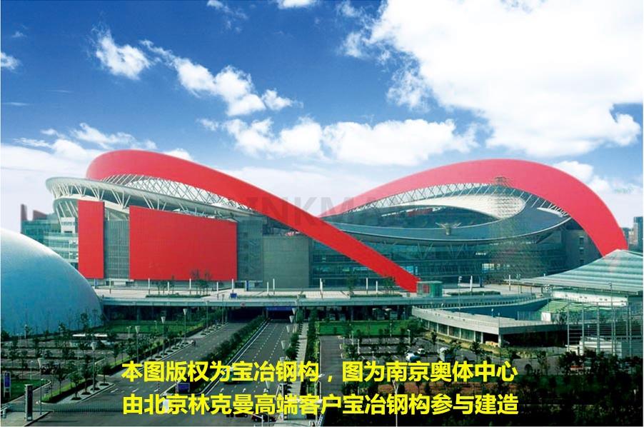 2019乐虎游戏官网再次中标宝冶钢构和上海建工等一批重点项目