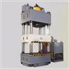 ZL32万能四柱液压机